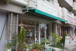可愛い雑貨屋名古屋市