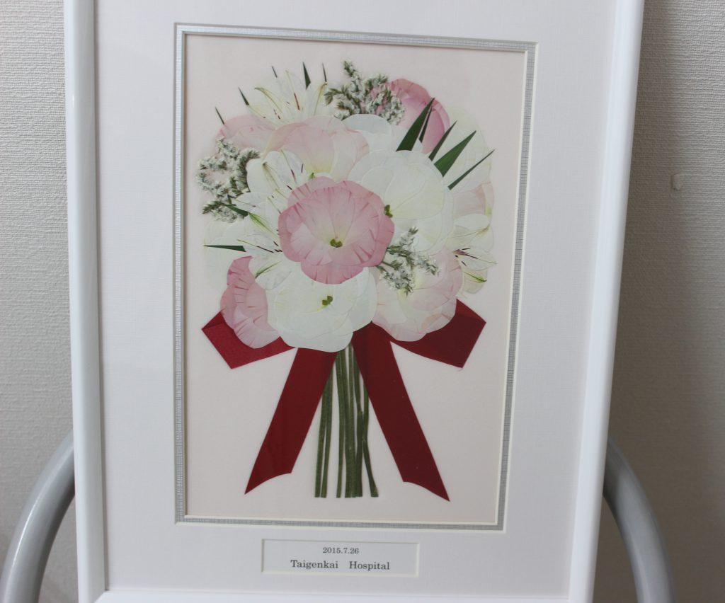 押し花花束