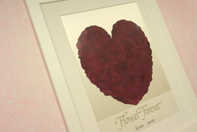 ホワイトフレーム 押し花保存赤バラハート