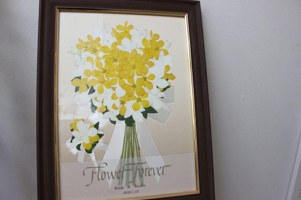 黄色と白押し花