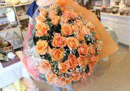 フラワーアレンジメント花束の注文|オレンジ薔薇40本結婚記念日に
