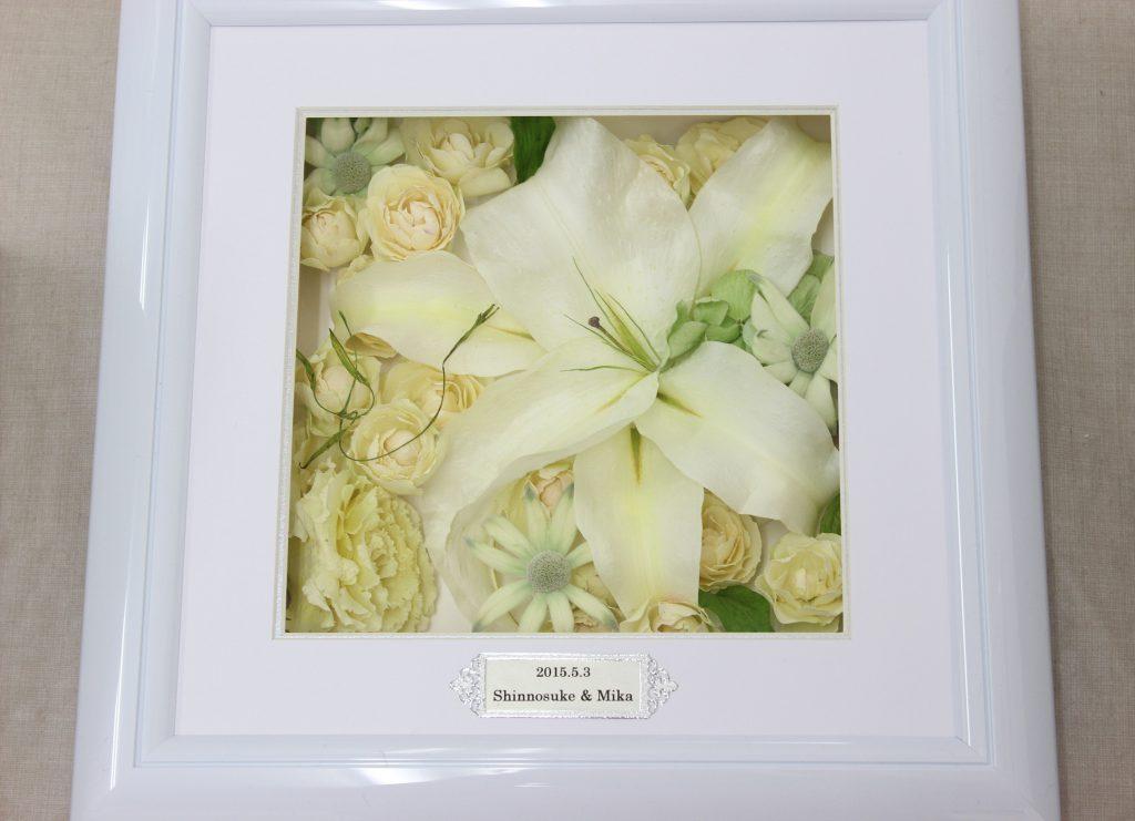 white-frame-M-size